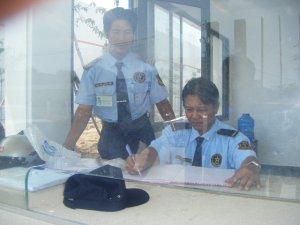 dịch vụ bảo vệ cơ quan